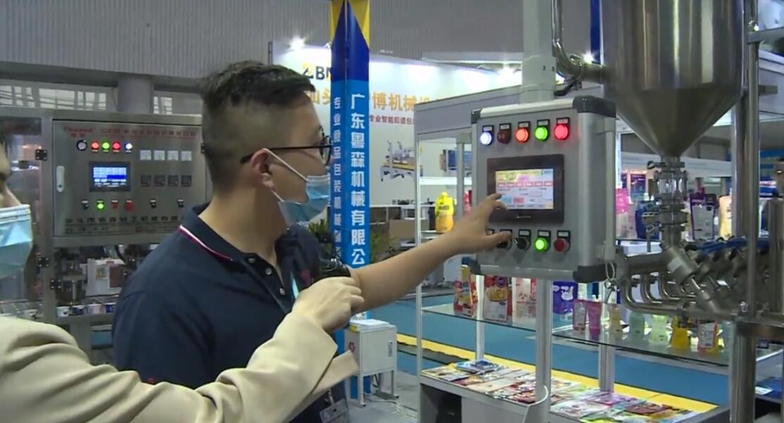 廣東粵森機械有限公司