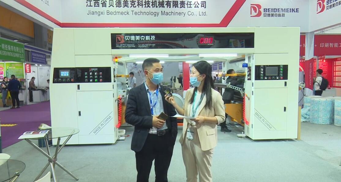 江西省贝德美克科技机械有限责任公司