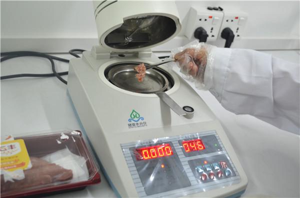 牛肉类水分快速测定仪
