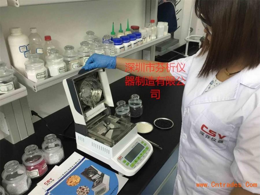 香菇含水率测定仪