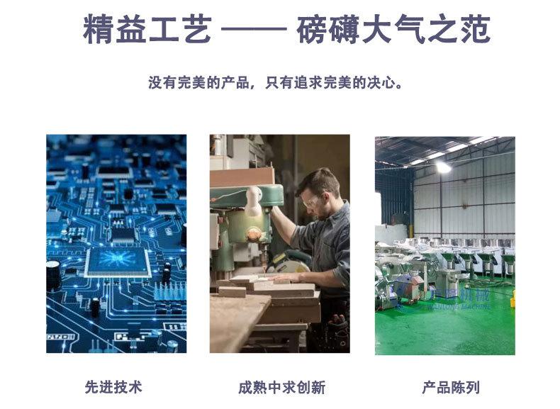 公司简介_09.jpg