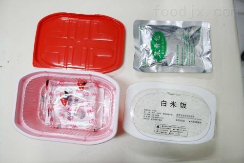 自热米饭米膨化设备