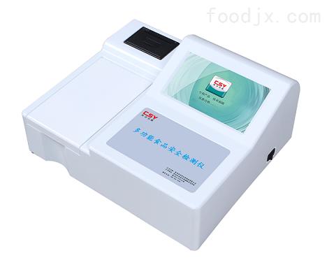 酱油<strong>氨基酸态氮含量检测仪</strong>