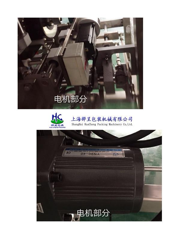 立式包装机设备