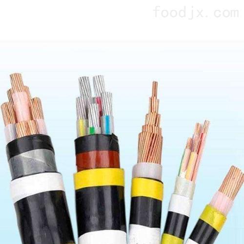 晋州市控制电缆ZR-KVVP22-7*4