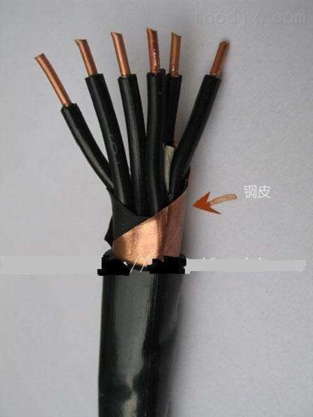 上虞市阻燃控制电缆ZR-KVVP2/22-4*2.5