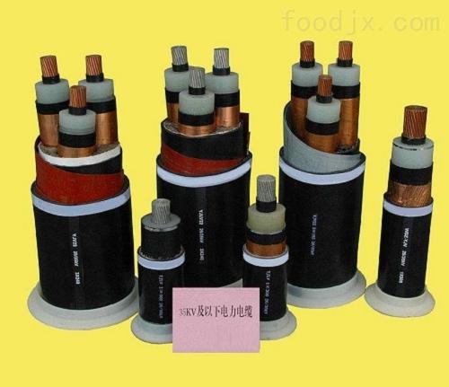 忻府区阻燃高压电缆ZR-YJV22-10KV-3*120