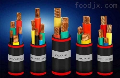 色达县K分度号热电偶用补偿电缆KX-GS-VPV-12*2*1.5
