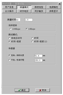 LYYD-1000KV交流耐压机