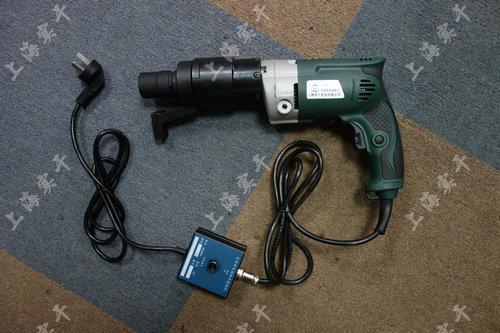 50-230N.m扭矩可调电动扳手