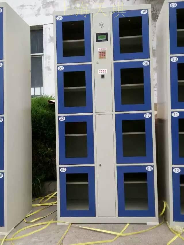 条码电子储物柜