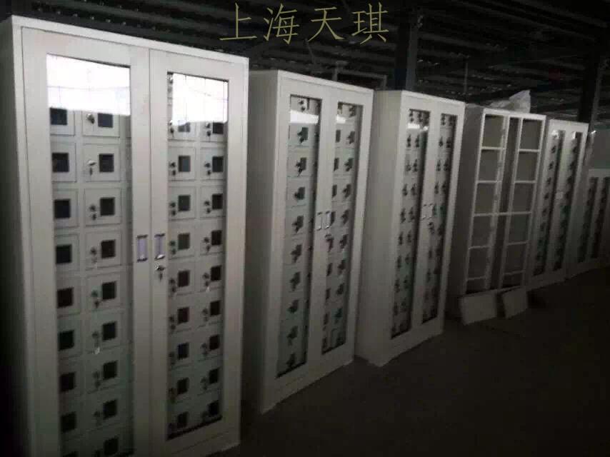 连云港投币存包柜