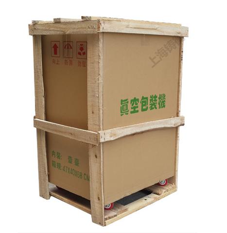 400台式真空包装机
