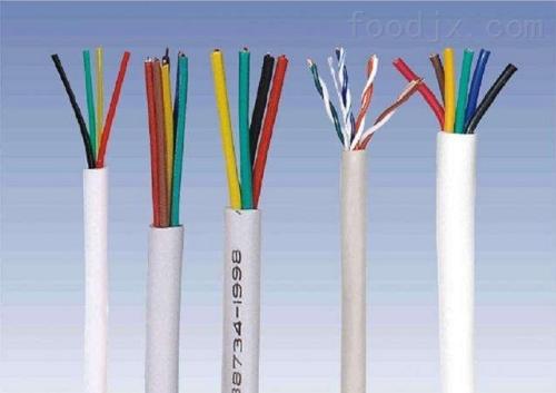 迎江区环保计算机电缆WDZ-DJYJP2VP2-4*2*1.5