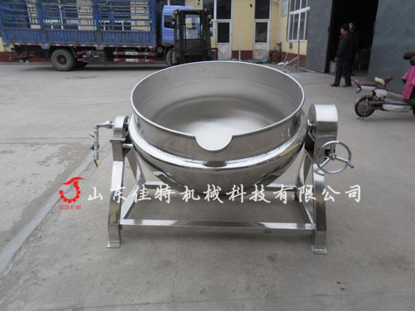 环保型果蔬熬制夹层锅可实现自动出料