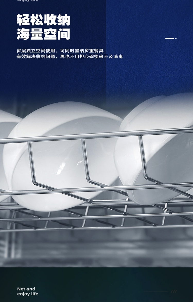 滁州厨具厨房设备