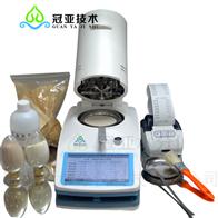 瓦楞纸板水分检测仪使用步骤/计算公式
