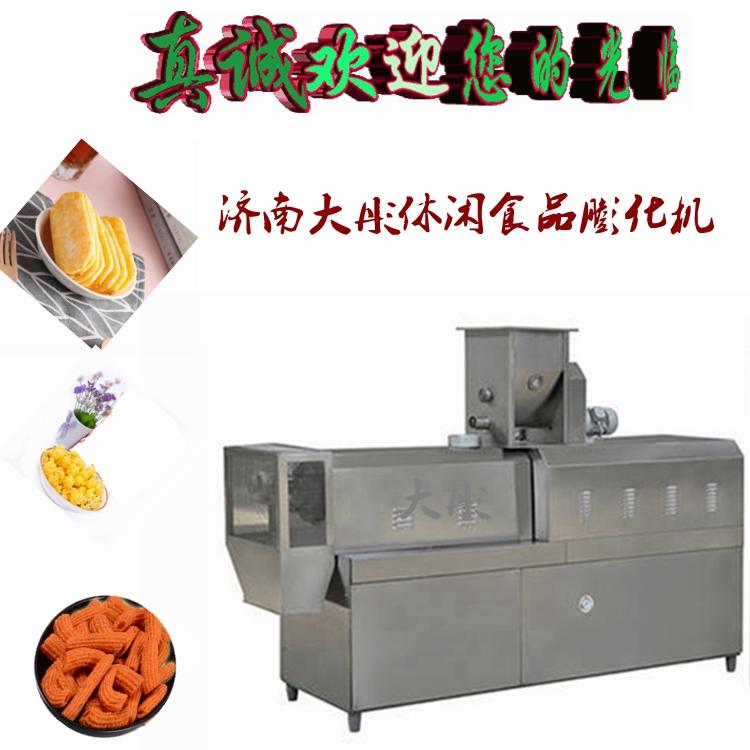 新休闲食品图片103.jpg