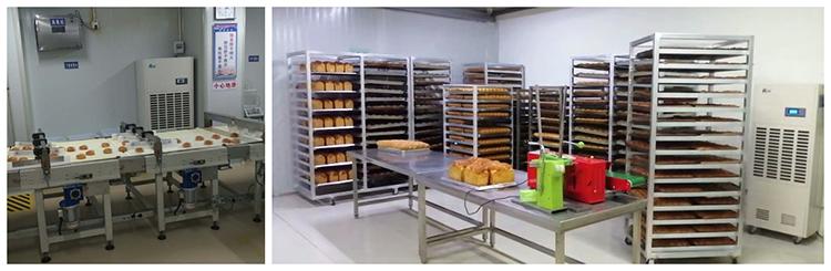 750+245食品仓库未标题-3.png