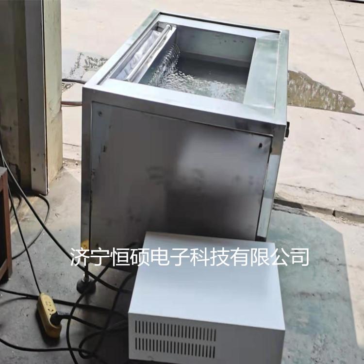 1500W超声波清洗机.jpg