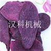 DG-30紫薯片真空冻干机