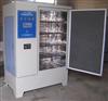 JBY-30B混合胶砂干缩试验养护箱