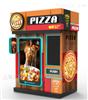 披萨自动售货机
